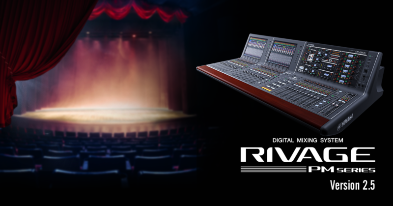 Yamaha Professional Audio Creates Perfect Systems in New Commercial Audio Display at NAMM 2019